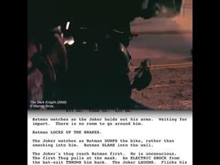 Script to screen: Темный рыцарь