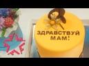 Марсель - Здравствуй, мам! (Official video)