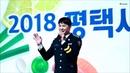 20181103 김준수 XIA 시아준수 ジュンス 경기남부경찰홍보단 평택 마지막 공연 - 청 54