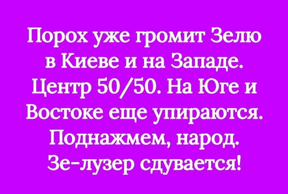 """Дебаты между Порошенко и Зеленским начнутся на НСК """"Олимпийский"""" 19 апреля в 19:00, - """"Суспильне"""" - Цензор.НЕТ 15"""