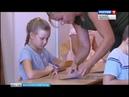 ГТРК СЛАВИЯ Детский центр Изумрудный город 13 09 18