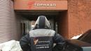 Реклама ООО «РПК «Торнадо»