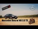 Mercedes Benz w140 3 0 TD Stage 3