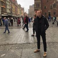 Стас Град | Москва