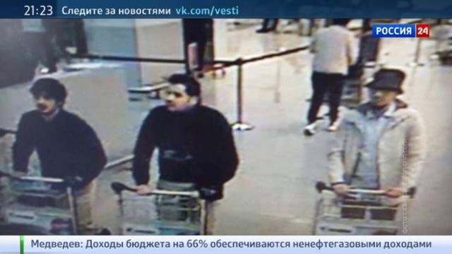 Новости на Россия 24 • Бельгия выдаст Франции подозреваемых в организации терактов в Париже и Брюсселе