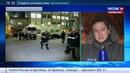 Новости на Россия 24 Огонь на Северной потушат затопив всю шахту