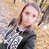 Юлия Губко фото