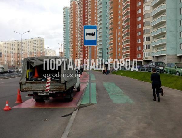 Дорожные службы восстановили стойку с дорожным знаком на Рождественской улице