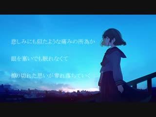 夜明けのエレジー/flower【オリジナル】
