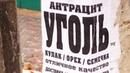 Полицейские задержали мошенника в Ясиноватой