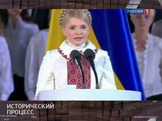 Исторический процесс. Эфир от 12.10.2011
