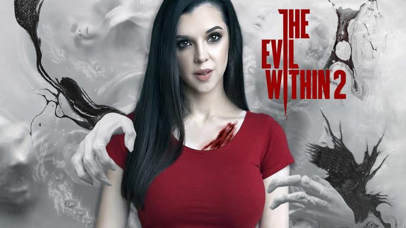 The Evil Within 2. Хоррор игра.