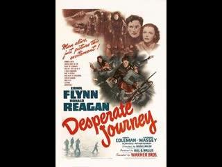 Desperate Journey (1942)  Errol Flynn, Ronald Reagan, Nancy Coleman