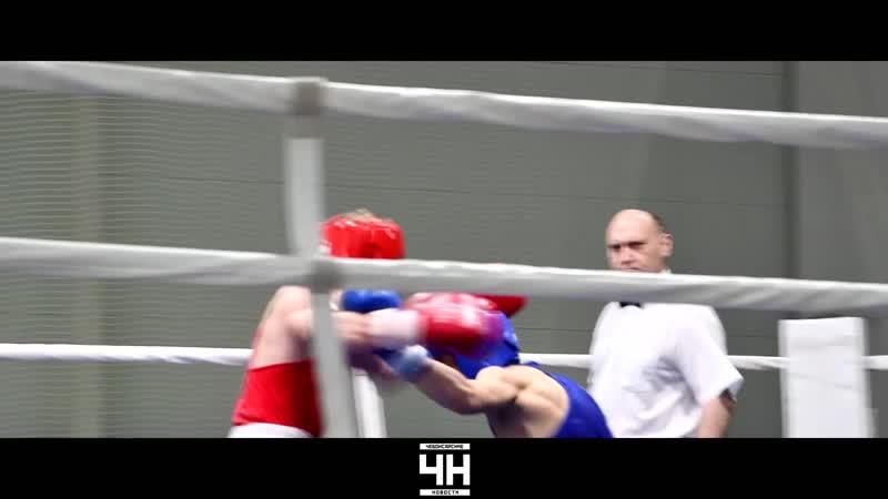 Первенство России по боксу на призы главы администрации г. Чебоксары