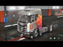 Scania S Normal Roof || Parchase Tuning || ETS2 || By SK Pakistani Gamer