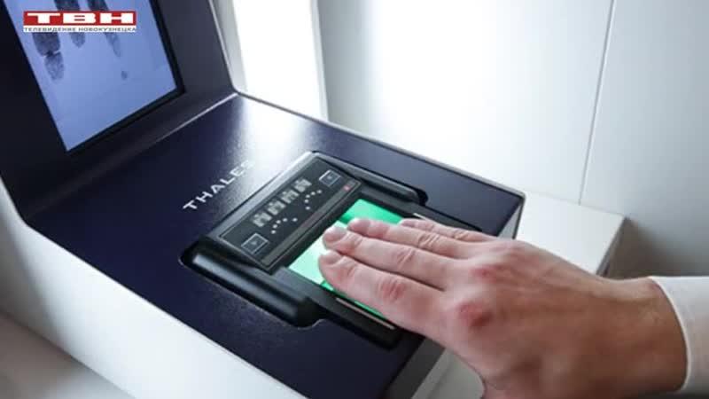 Биометрические данные для банков