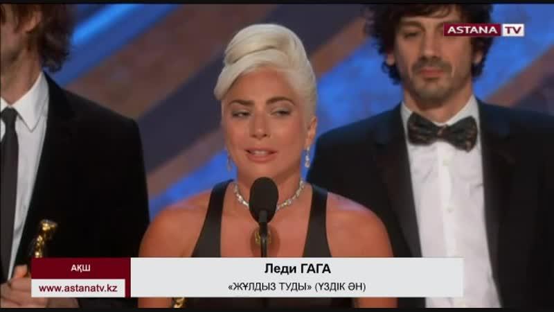 «Оскар» сыйлығына кімдер ие болды