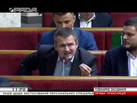 Закон «Про особливий порядок в ОРДЛО» виконує вимоги РФ щодо федералізації України, — ЛЕВЧЕНКО