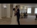 Свадьба Алеси и Романа!