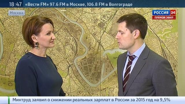 Новости на Россия 24 • Парковки, скверы или церкви: что будет на месте снесенного самостроя