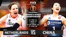 Netherlands vs China - (Highlights)16 Oct. 2018 | Women's World Championship 2018