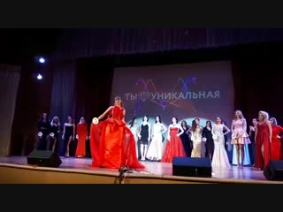 конкурс красоты 2018. показ в вечерних платьях