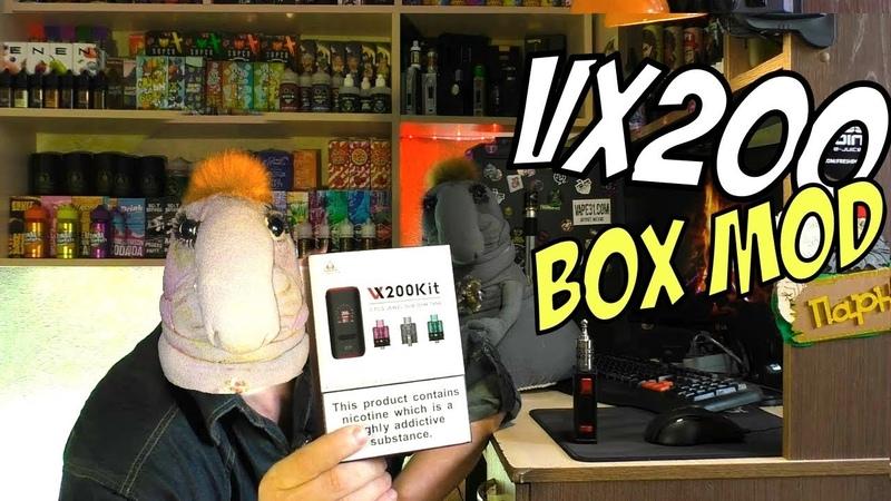 Augvape VX200 Box Mod СТАРТОВЫЙ ВЕЙП СЕТАП Боксмод