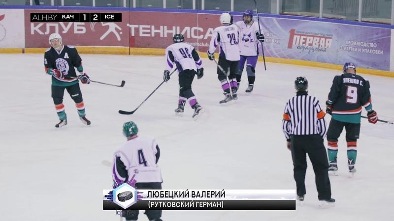ALH Магутныя Качкi - IceCity Alternative - 12