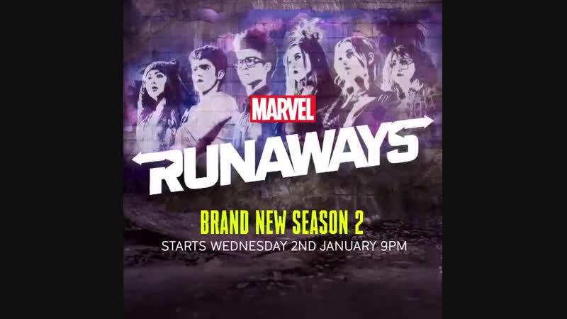 Беглецы Marvel's Runaways Трейлер от Syfy UK