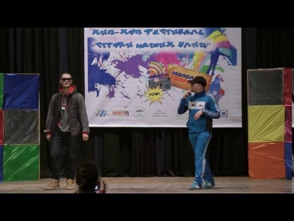 Гран при Фестиваля субкультур Yaga Pf ft Zyaba