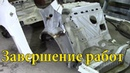 Кузовной ремонт Тойота Креста Часть5 Завершение работ