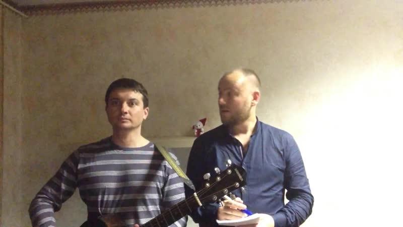 Станиславский и Виторган! Дуэт СВ! Аксай-Зеленокумск!