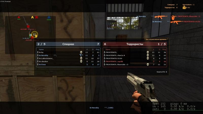[BR]team. vs FROSTiENTS! 2 in 4 by.Nevskiy -4k
