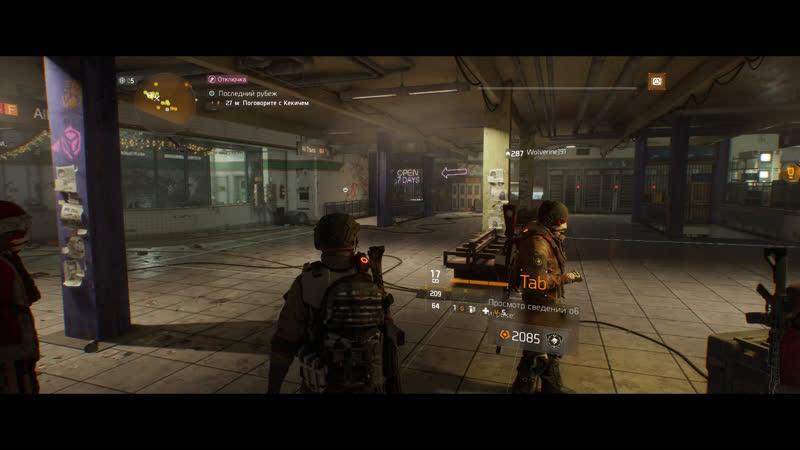 Tom Clancy's The Division Выживание на Отключке 4K Ultra Settings 1080 Ti 8700K