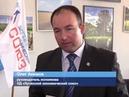 В Луганске прошел 2-й съезд ОД «Луганский экономический союз». Олег Акимов
