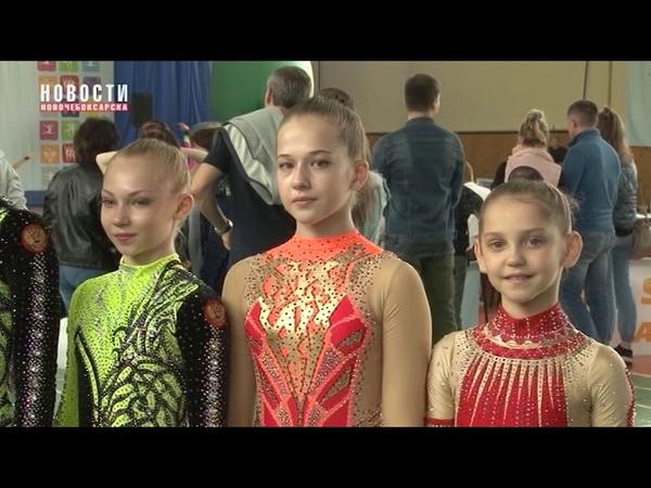 В Новочебоксарске прошли Чемпионат и Первенство города по спортивной аэробике