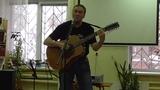 Андрей Котов - Четыре таракана и сверчок (Песня под гитару)
