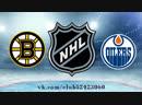 Boston Bruins vs Edmonton Oilers | 18.10.2018 | NHL Regular Season 2018-2019