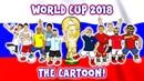 🏆WORLD CUP 2018 - THE CARTOON!🏆 (Goals Highlights Fails Fouls Parody)