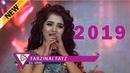 Farzonai Fayz - Dil asire   Фарзонаи Файз - Дил асире
