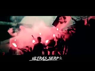 ULTRAS SERP by DANILAㄠ