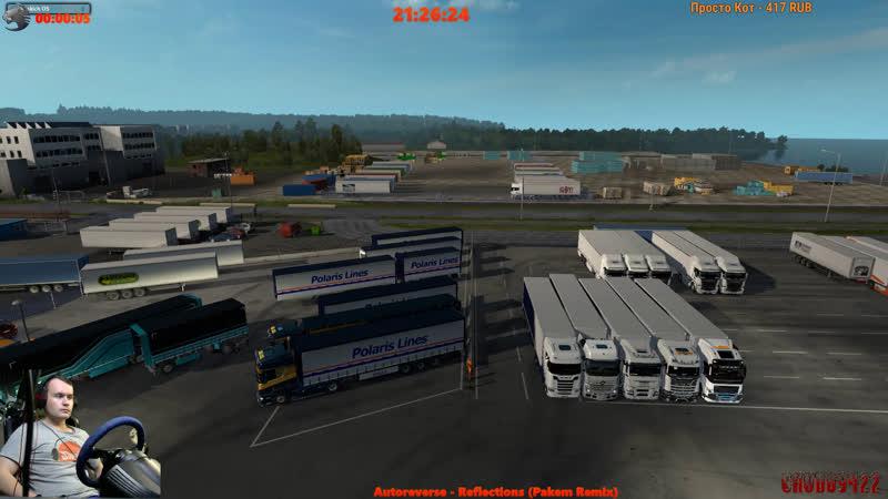 Euro Truck Simulator 2 MP Открытый конвой ВТК Союз Транс на MAN TGX Euro 6 от 20 04 2019