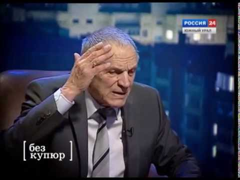 Без купюр промышленник, миллиардер, создатель уникальной мед. клиники Владислав Тетюхин
