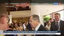 Новости на Россия 24 Лавров мы слышали что с Путиным хочет встретиться Трамп
