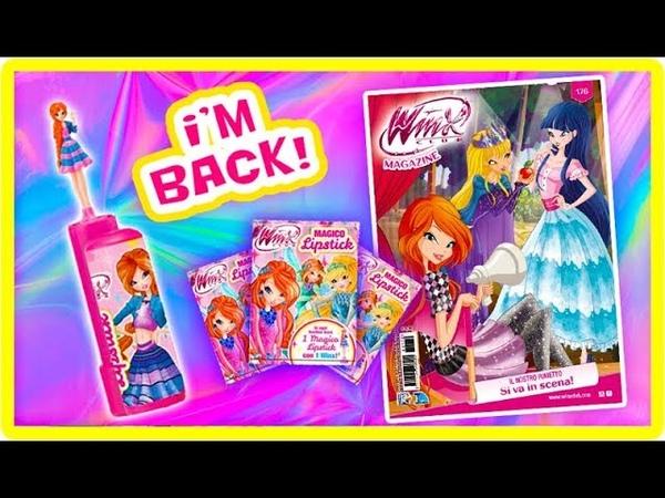 SONO TORNATO!! WINX MAGAZINE 176 e MAGICO LIPSTICK BLIND BAGS!