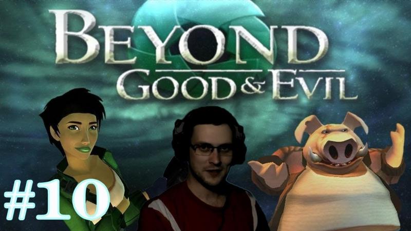 Kuplinov Play – Beyond Good and Evil – Бонд. Джейд Бонд! 10 » Freewka.com - Смотреть онлайн в хорощем качестве
