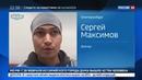 Новости на Россия 24 Задержание в Домодедово в багаже пассажиров нашли гранату и пистолет