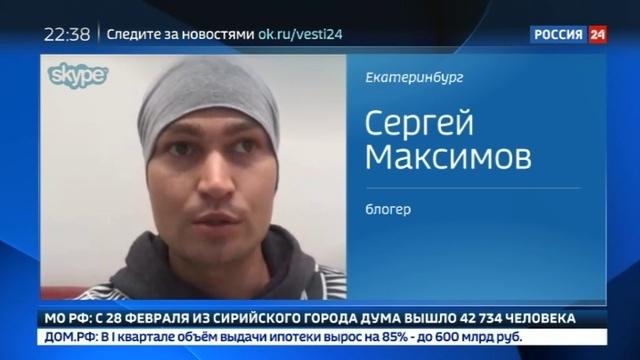 Новости на Россия 24 • Задержание в Домодедово: в багаже пассажиров нашли гранату и пистолет