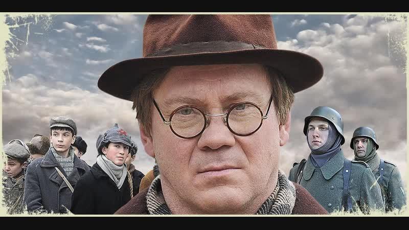 Мир Кино - Военный,драма (2013)