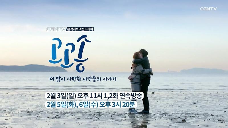 오늘 밤 11시 2화 연속 방영 @윤은혜 지일주 주연 드라마 '고고송' 하이라이 53944